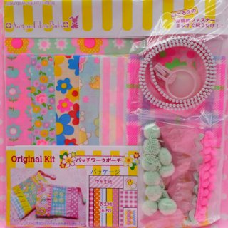 pinksオリジナル かんたんキット パッチワークポーチ EK40953