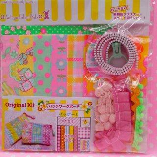 pinksオリジナル かんたんキット パッチワークポーチ EK40951