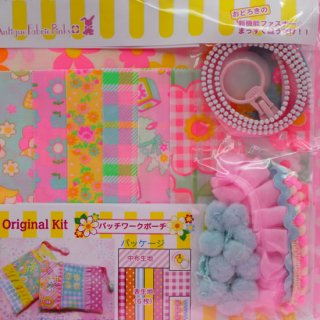 pinksオリジナル かんたんキット パッチワークポーチ EK40950