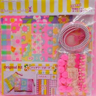 pinksオリジナル かんたんキット パッチワークポーチ EK40940