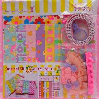 pinksオリジナル かんたんキット パッチワークポーチ EK40939