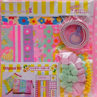 pinksオリジナル かんたんキット パッチワークポーチ EK40933
