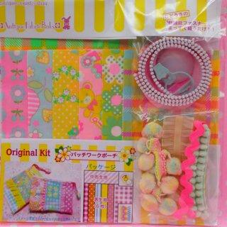 pinksオリジナル かんたんキット パッチワークポーチ EK40932