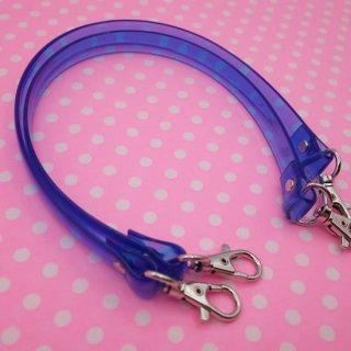 おすすめ手芸用品 ビニールハンドル(ブルー)44cm