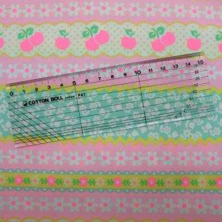 おすすめ手芸用品 0301 パッチワーク定規 15cm