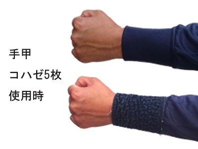 鳳皇 肩パット入りポロシャツ【画像4】