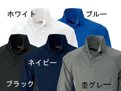鳳皇 肩パット入りポロシャツ【画像5】
