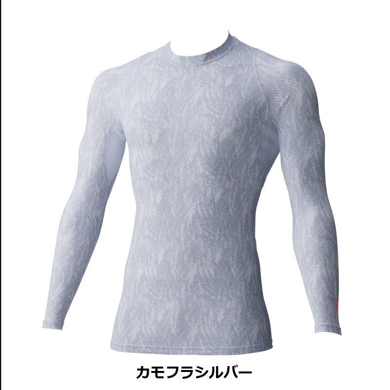 冷感コンプレッションウェア【画像6】