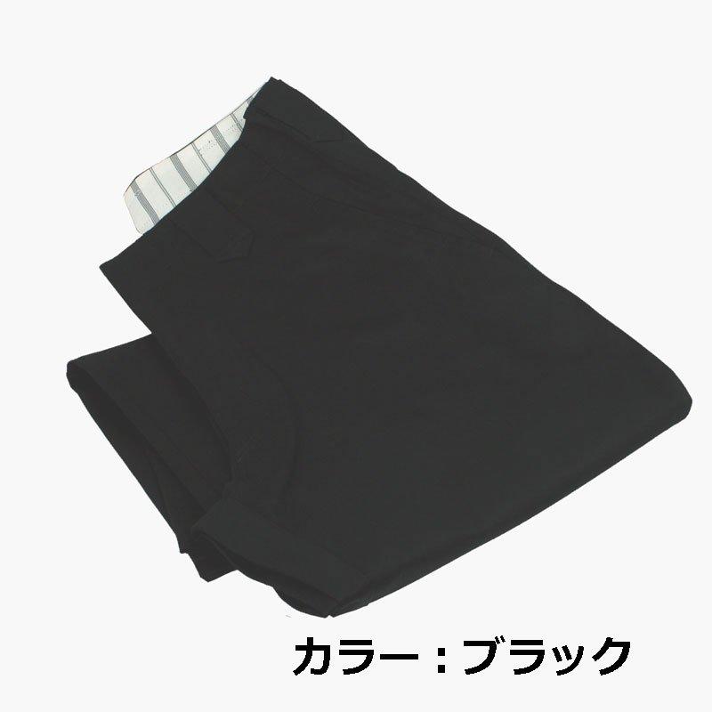 鳳皇 乗馬ズボン(コットンストレッチ生地)【画像6】