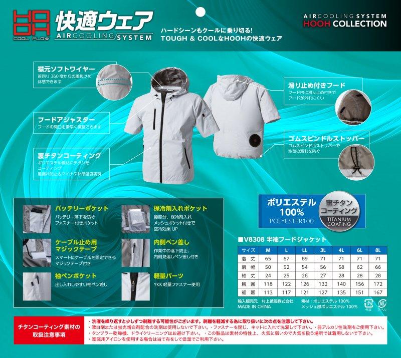 快適ウェア 半袖フードジャケット 【画像6】