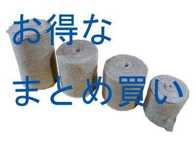 緑化(麻)テープ 幹巻き用 (箱買い)