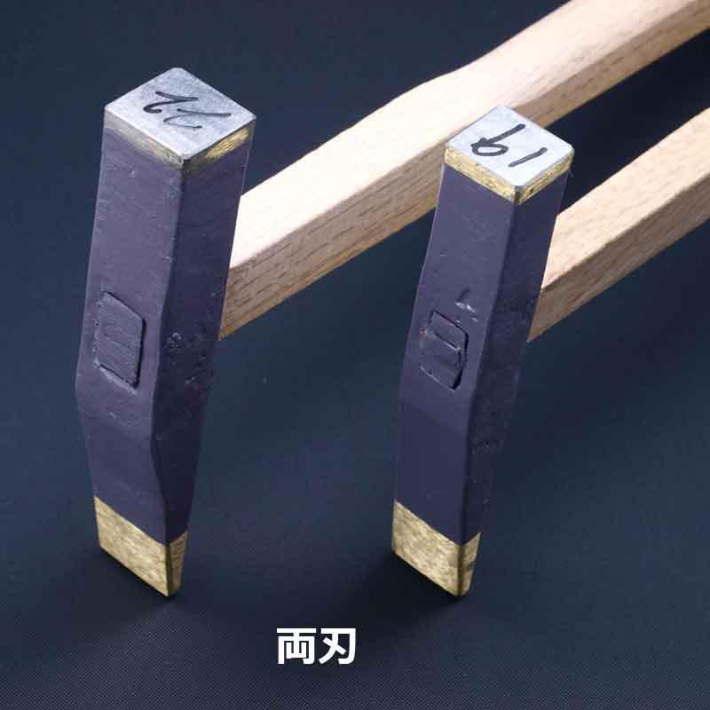 近藤石工道具製作所 石工トンカチ(鉄平鎚) 柄付【画像2】