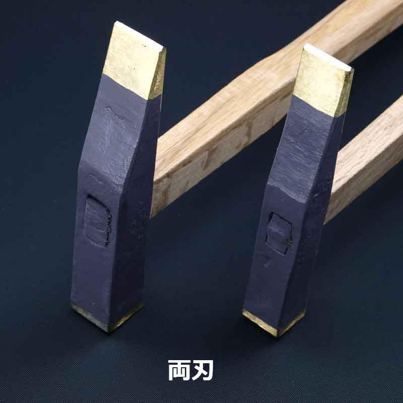近藤石工道具製作所 石工トンカチ(鉄平鎚) 柄付【画像3】