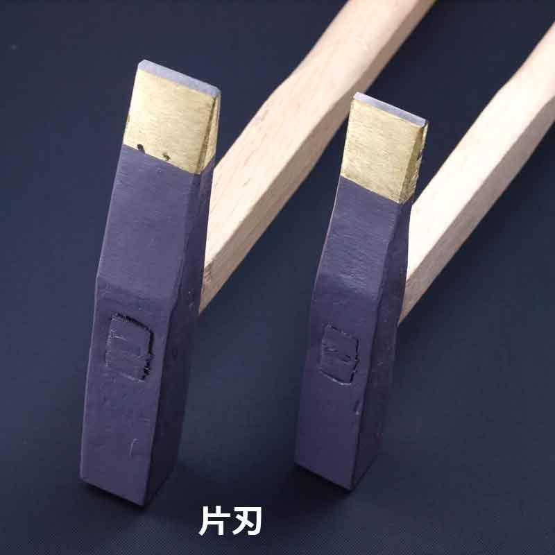 近藤石工道具製作所 石工トンカチ(鉄平鎚) 柄付【画像4】