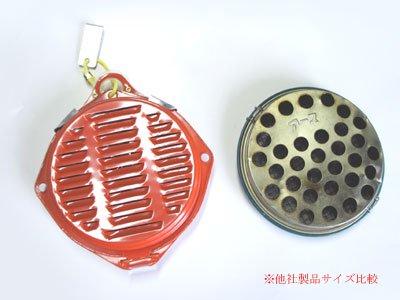 携帯防虫器(蚊取線香入れ)【画像4】