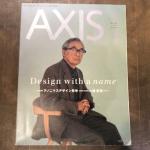 【雑誌】AXIS