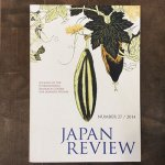 JAPAN REVIEW NUMBER 27