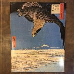 THE MATSUKATA COLLECTION OF UKIYO-E PRINTS Masterpieces from the Tokyo National Museum