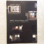 HAPS Annual Report 2017 東山アーティスツ・プレイスメント・サービス事業報告書2017年度
