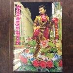 @shibuya.photo DICE BOOKS001