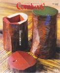 Coralway 2000年若夏号 特集 注目の工芸家たち