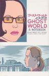ゴーストワールド ノートブック GHOST WORLD A NOTEBOOK