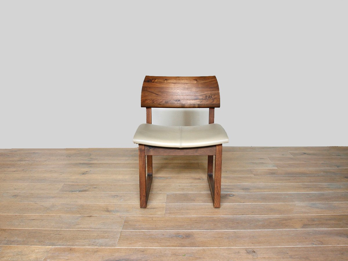 OUTLET BISCOTTE LD Side Chair walnut...