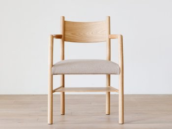 TIPO Shelf Arm Chair