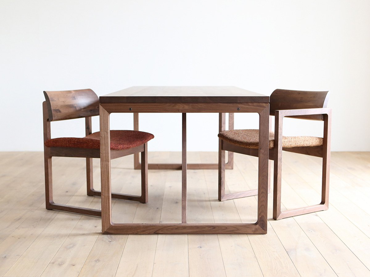 BISCOTTE Dining Table