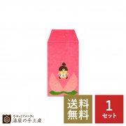 【送料無料】ふわり豆ぽち袋「桃太郎A」3枚入
