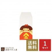 【送料無料】ふわり豆ぽち袋「金太郎A」3枚入