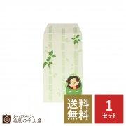 【送料無料】ふわり和紙ぽち袋「かぐや姫A」5枚入