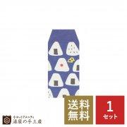【送料無料】ふわり豆ぽち袋「おにぎり」3枚入