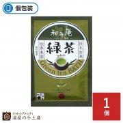和み庵入浴剤「緑茶の湯」