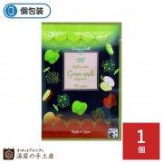 アロマインバス入浴剤「グリーンアップルの香り」