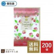 【送料無料】アロマインバス入浴剤「スイートピーチの香り」200個セット