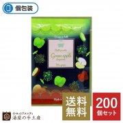 【送料無料】アロマインバス入浴剤「グリーンアップルの香り」200個セット