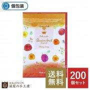 【送料無料】アロマインバス入浴剤「パッションフルーツの香り」200個セット