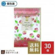 【送料無料】アロマインバス入浴剤「スイートピーチの香り」30個セット