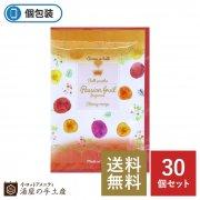 【送料無料】アロマインバス入浴剤「パッションフルーツの香り」30個セット