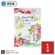 Bloom of Rose バラ咲き誇る「エレガントローズの香り」