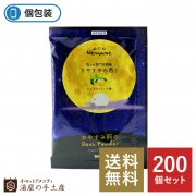 【送料無料】ねむね-Nemune入浴剤「すやすやの香り」200個セット