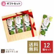 【送料無料】おおいたご当地ハンドクリーム3本(ギフト箱入)かぼす 12個セット