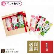 【送料無料】3県ご当地ハンドクリーム3本(ギフト箱入)いちご・かぼす・もも