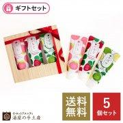 【送料無料】3県ご当地ハンドクリーム3本(ギフト箱入)いちご・かぼす・もも 5個セット