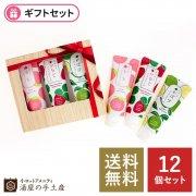 【送料無料】3県ご当地ハンドクリーム3本(ギフト箱入)いちご・かぼす・もも 12個セット