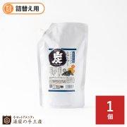 スパミネラル炭800ml シャンプー(詰替え用)