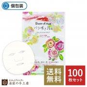 【送料無料】リッチフェイシャルマスク「バラ咲き誇る」100枚セット