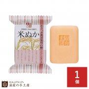 素肌志向「米ぬか」かさつき肌対策用石鹸 120g