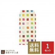 【送料無料】ふわり和紙ぽち袋「カラフルタイル」5枚入